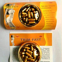 Средство для ускорения обмена веществ и снижения аппетита Трим Фаст 40 капсул для похудения