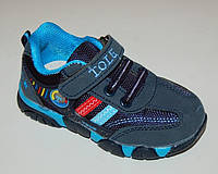 Кроссовки на мальчика Tole-Dom.M, арт. 1102, синие, размер 22