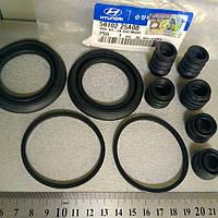 Рем. компл. переднего суппорта (на 2ст.) Hyundai Getz, Accent/ Kia (Mobis , Оригинал)