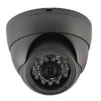 Камера видеонаблюдения Green Vision GV-016-AHD-E-DOS13-20 gray
