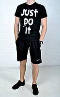 Летний комплект Nike Just Do IT черный