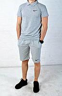 Летний комплект Nike поло серый