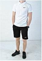 Летний комплект Nike поло белое шорты черные