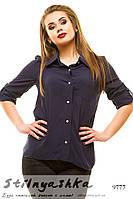 Женская рубашка большого размера темно синяя