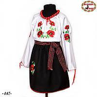 Дитячий національний вишитий костюм Іринка (5-6 років)