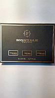 Подарочный набор Montale Intense Pepper/ Rose Night/ Intense Cafe (3Х20ml)
