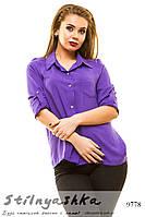 Женская рубашка большого размера фиолетовая