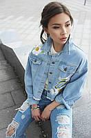 Куртка женская джинсовая ромашка тренд 2017 года