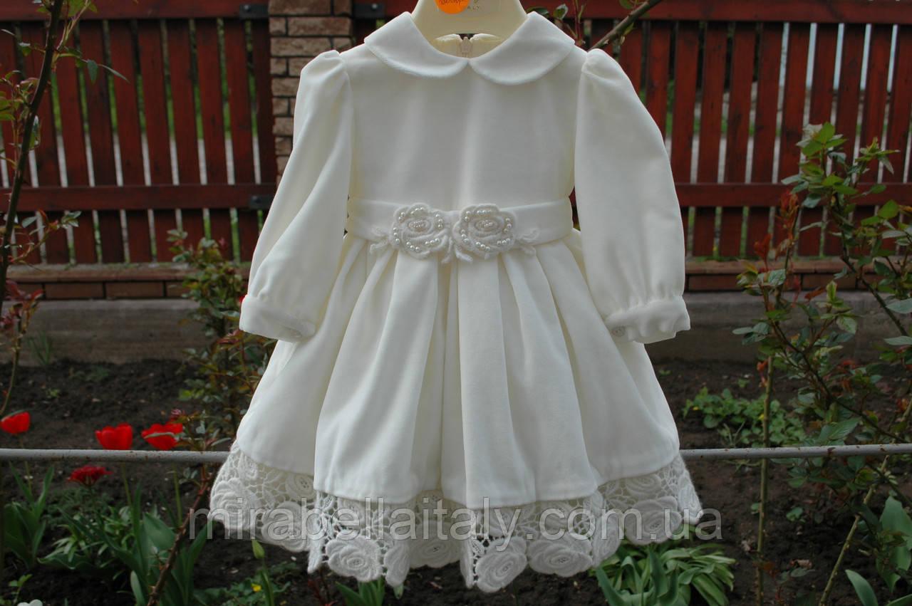 Платье нарядное le Kicche di Ela Италия