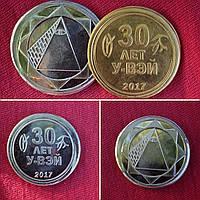 Сувениры с символикой