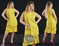 Желтое льняное платье с гипюром