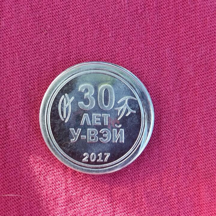 """Сувенирная монета компании - Кузнечная мастерская """"Live Metall"""" в Днепре"""