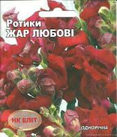"""Львиный зев """"Жар любви"""""""