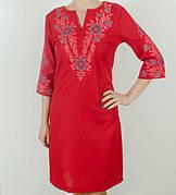 """Платье красного цвета с вышивкой крестиком """"Листоцвет"""""""