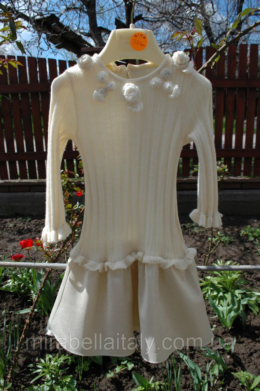 Le conne платье для церемонии  Италия