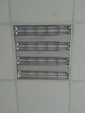 Светодиодный светильник Louver 36W Bellson, фото 2