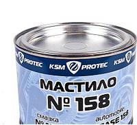 Мастило №158  0,4 кг Temol