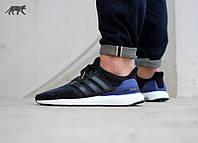 Киев ТОП КАЧЕСТВО ! Мужские  кроссовки  Adidas Ultra Boost ,подошва - полиуретан , р-р 41-44