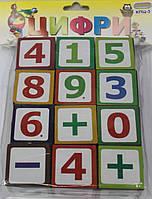 """Кубики пластиковые 4*4  в наборе 12 шт """"ЦИФРЫ"""" КПЦ-3"""