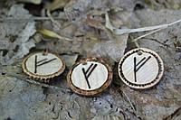 Руна Феу Fehu ручной работы подвески, брелки, браслеты