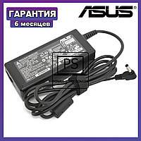 Блок питания для ноутбука ASUS 19V 3.42A 65W 4.0x1.35