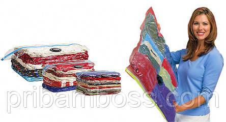Пакет вакуумный для хранения одежды (60 x 80см)