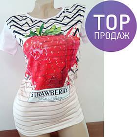 Женская длинная футболка Клубника белая / женская длинная футболка с коротким рукавом, лето 2017