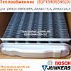 Теплообменник 715406546 для котлов Bosch-Junkers ZWE24-5MFK, ZWA24-1K,A, ZWA24-2K,A (запчасти для котлов)