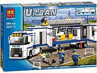 Конструктор Bela Urban Мобильный полицейский участок 10420