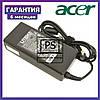 Блок питания зарядное устройство для ноутбука ACER 19V 4.74A 90W 5.5x1.7