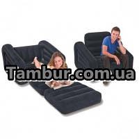 Надувное кресло-трансформер INTEX(109 СМ Х 218 СМ Х 66 СМ)