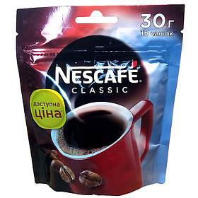 Кофе растворимый Nescafe Classic  30г