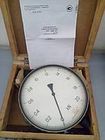 Динамометр  ДПУ-0,2-2 ГОСТ 13837-79 (2кН-200кг.)возможна поверка в УкрЦСМ