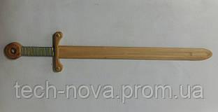 Игрушка меч-кладенец (сине-голубой)