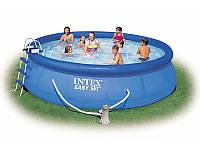 Семейный надувной бассейн Intex, 28168 (56912)(457*122 см) с аксессуарами