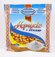 Арахис с солью 35 г. (120 шт. в ящике)