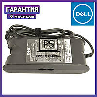 Блок питания зарядное устройство для ноутбука DELL 19.5V 4.62A 90W 7.4x5.0, фото 1