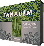 Танадем (Tanadem) - для восстановления потенции. Цена производителя. Фирменный магазин.