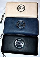 Женский кошелек на змейке Eslee (3 цвета)
