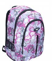 Ранец-рюкзак Safari 2 отделения серо-розовый 97020