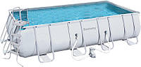 Каркасный бассейн BestWay, 56241 с фильтром + лестницей (412*201*122 см) 8124 л