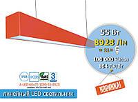 Подвесной Led светильник красного цвета, аналог лампы накаливания 1100W