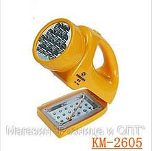 Фонарь ручной светодиодный аккумуляторный KM 2605!Акция, фото 2