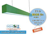 Led светильник зеленого цвета для интерьера, аналог лампы накаливания 1100W