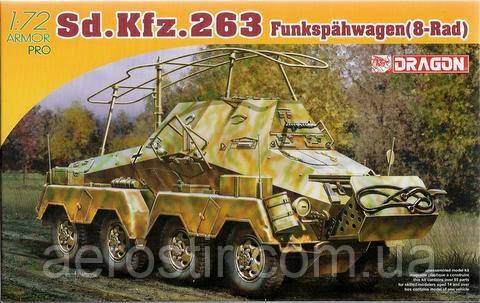 Sd.Kfz.263 Funkspahwagen [8-Rad] 1/72 DRAGON 7444