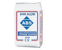 Шпаклевка стартовая гипсовая ABS Siva (Турция), 30 кг