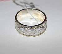 Кольцо серебряное Жанна, фото 1