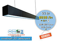 Led светильник черного цвета дизайнерский, аналог лампы накаливания 1100W