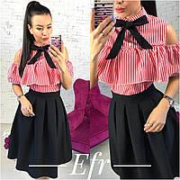 Стильный женский костюм (Юбка колокольчик + рубашка с баской и открытыми плечами)