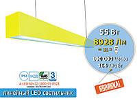 Желтый  дизайнерский лед светильник 55 Вт